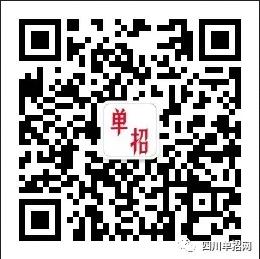 微信截图_20190917174002.png
